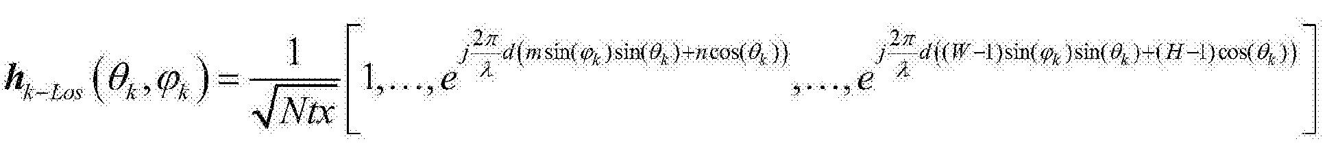 Figure CN106330273AD00091