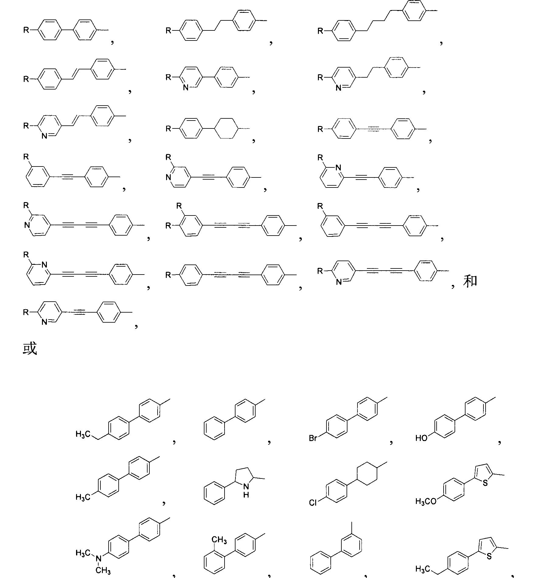 Figure CN102267924AD00472