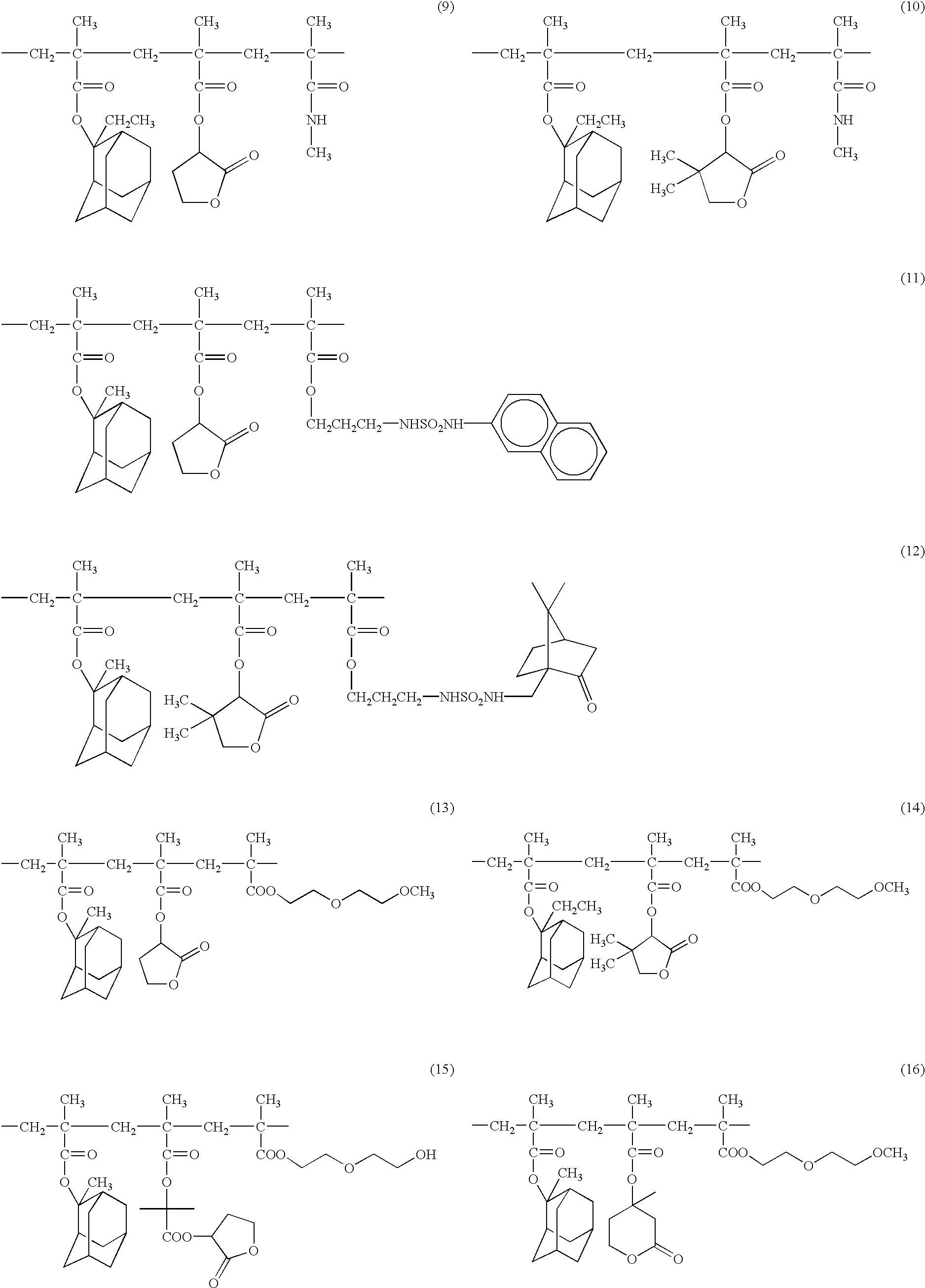 Figure US06596458-20030722-C00054