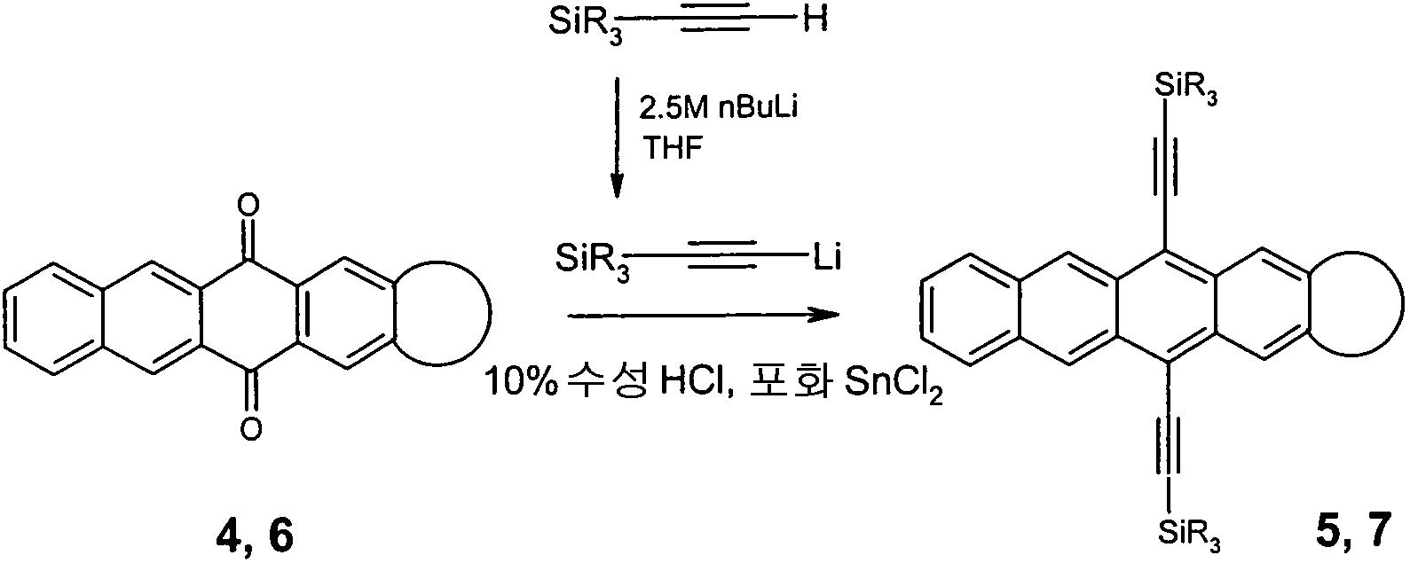 Figure 112007088954038-pct00016