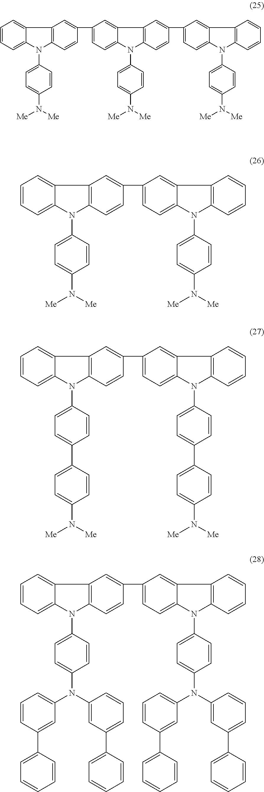 Figure US08753757-20140617-C00012