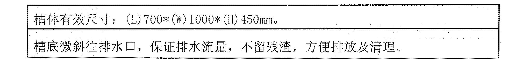 Figure CN204035120UD00113