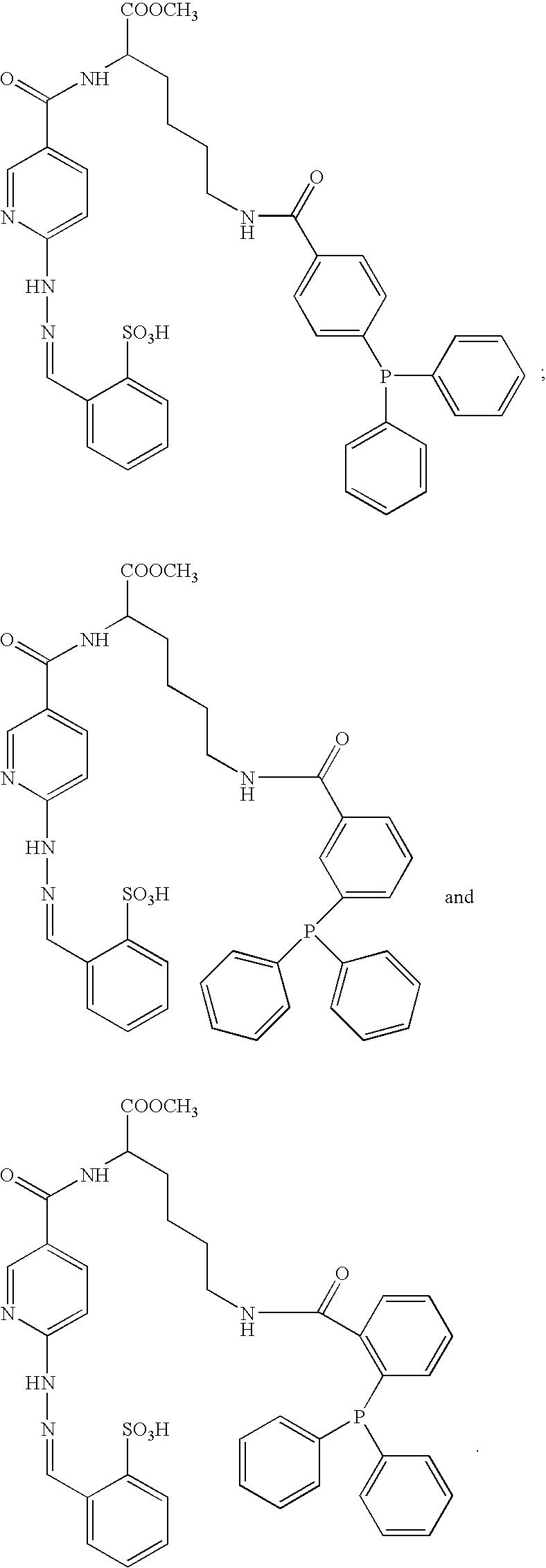 Figure US07317104-20080108-C00007