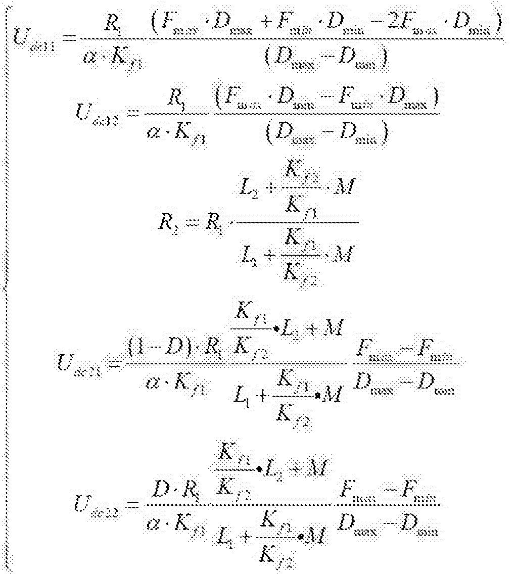 Figure CN103607150BC00041