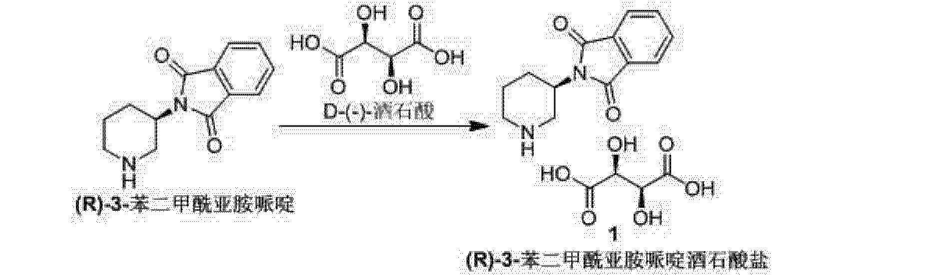 Figure CN102372691AD00061
