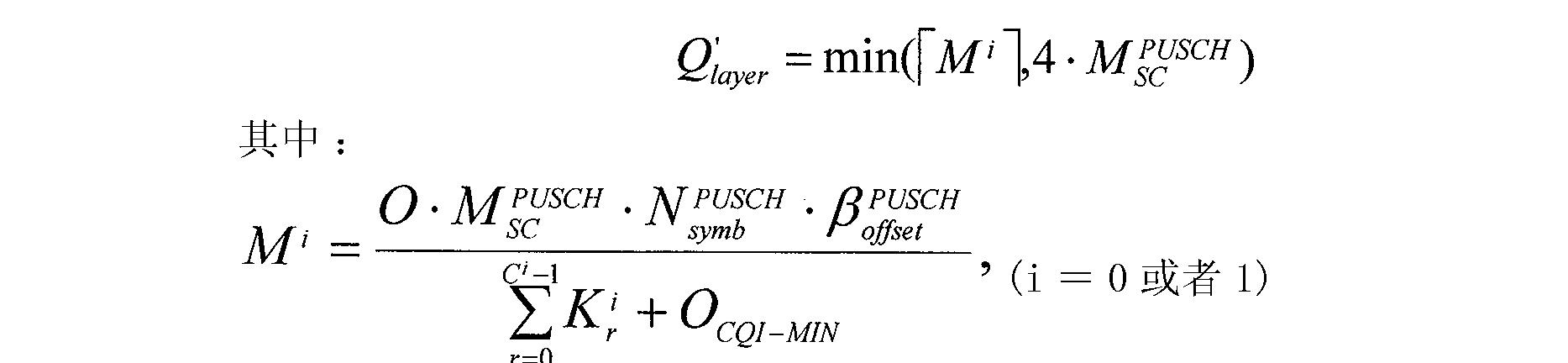 Figure CN101902313BC00061