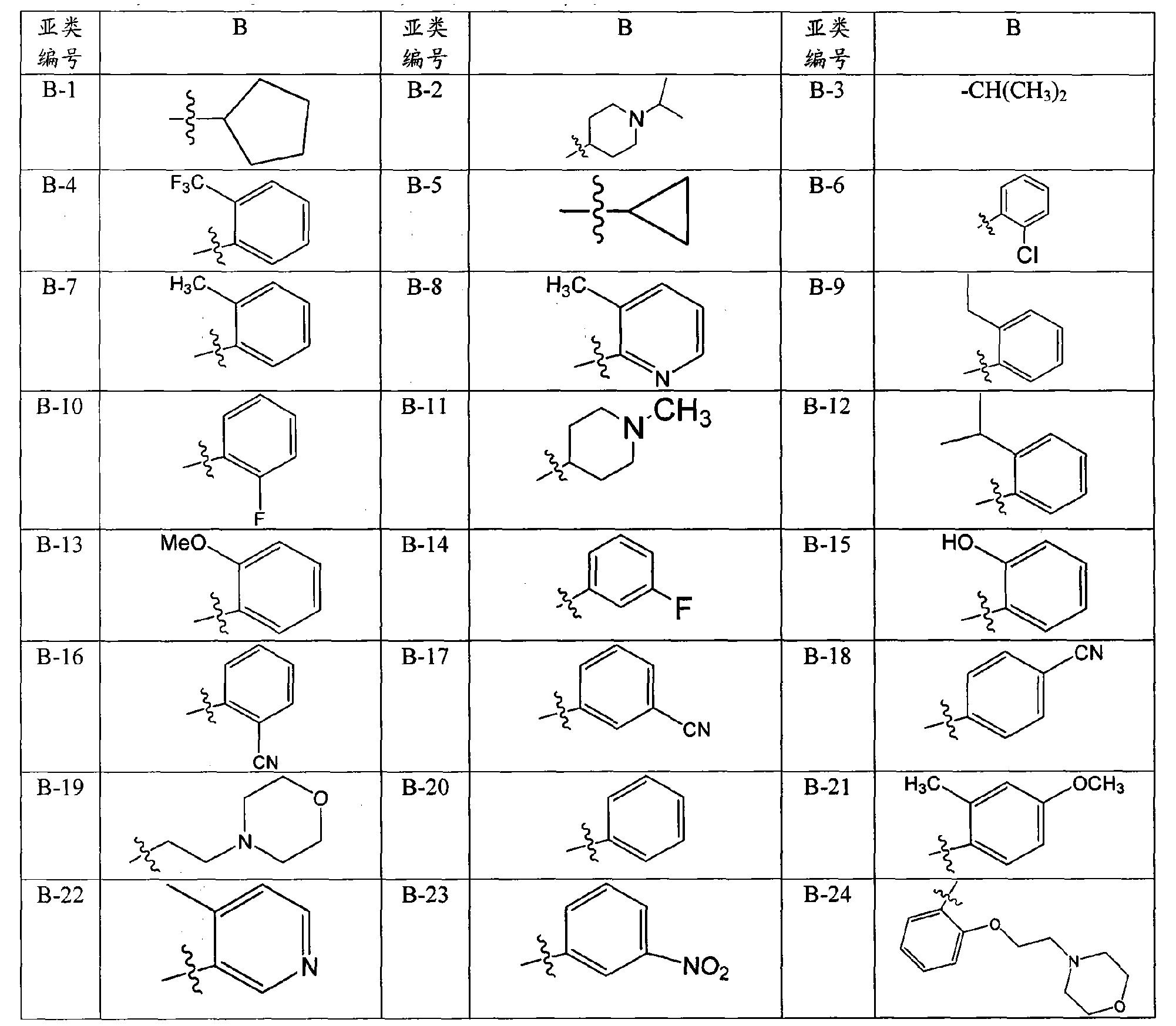 Figure CN101965335BD00442