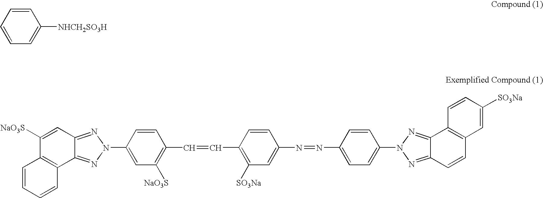 Figure US20060103705A1-20060518-C00004