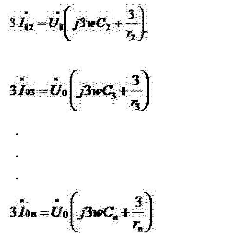 Figure CN103135031BC00021
