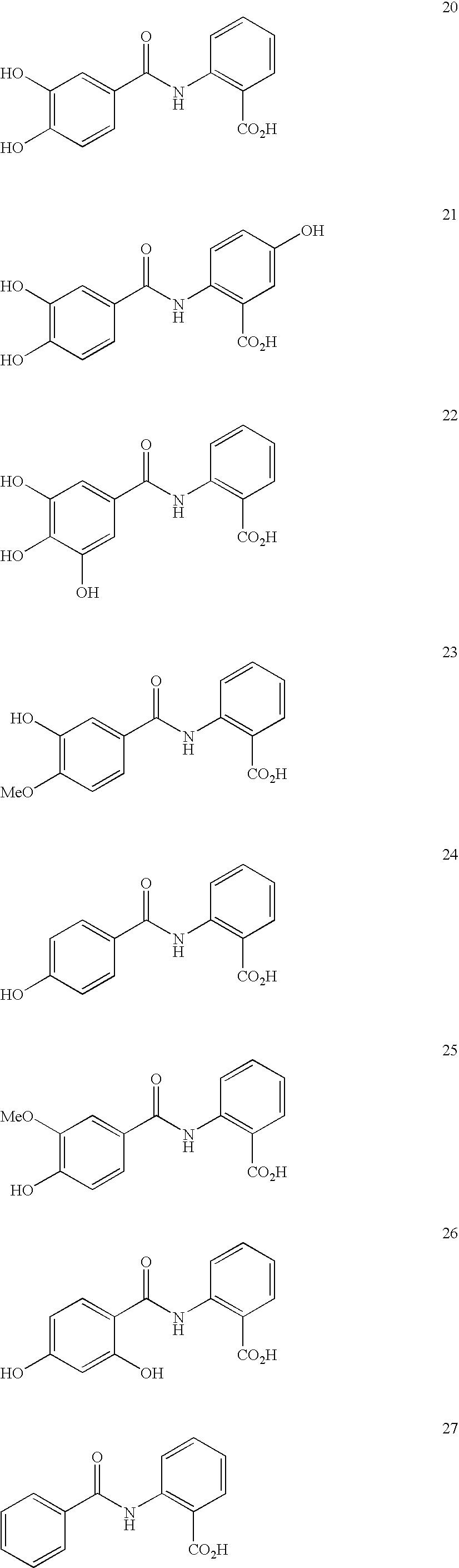 Figure US20080008660A1-20080110-C00031