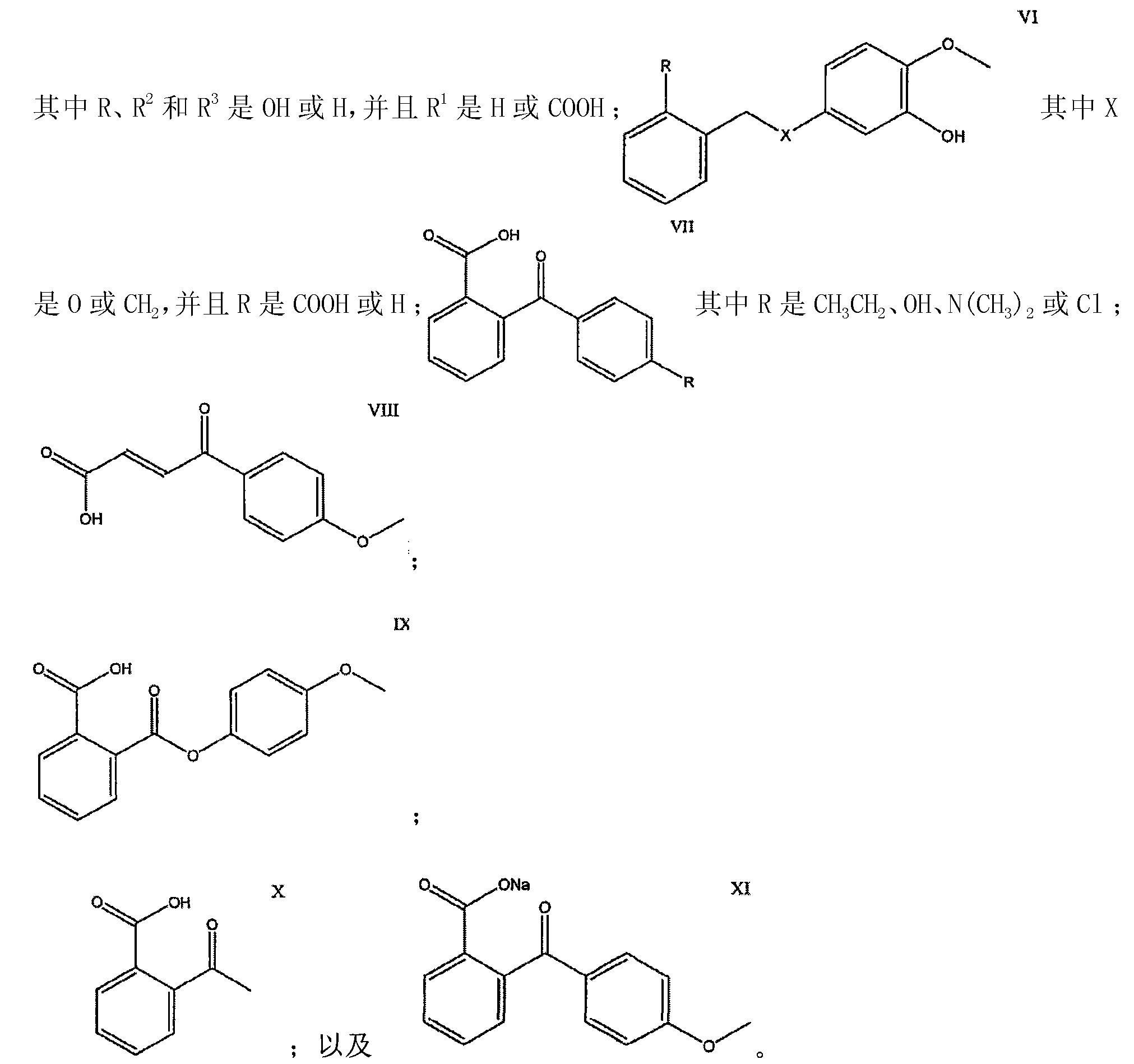 Figure CN101511202BD00361