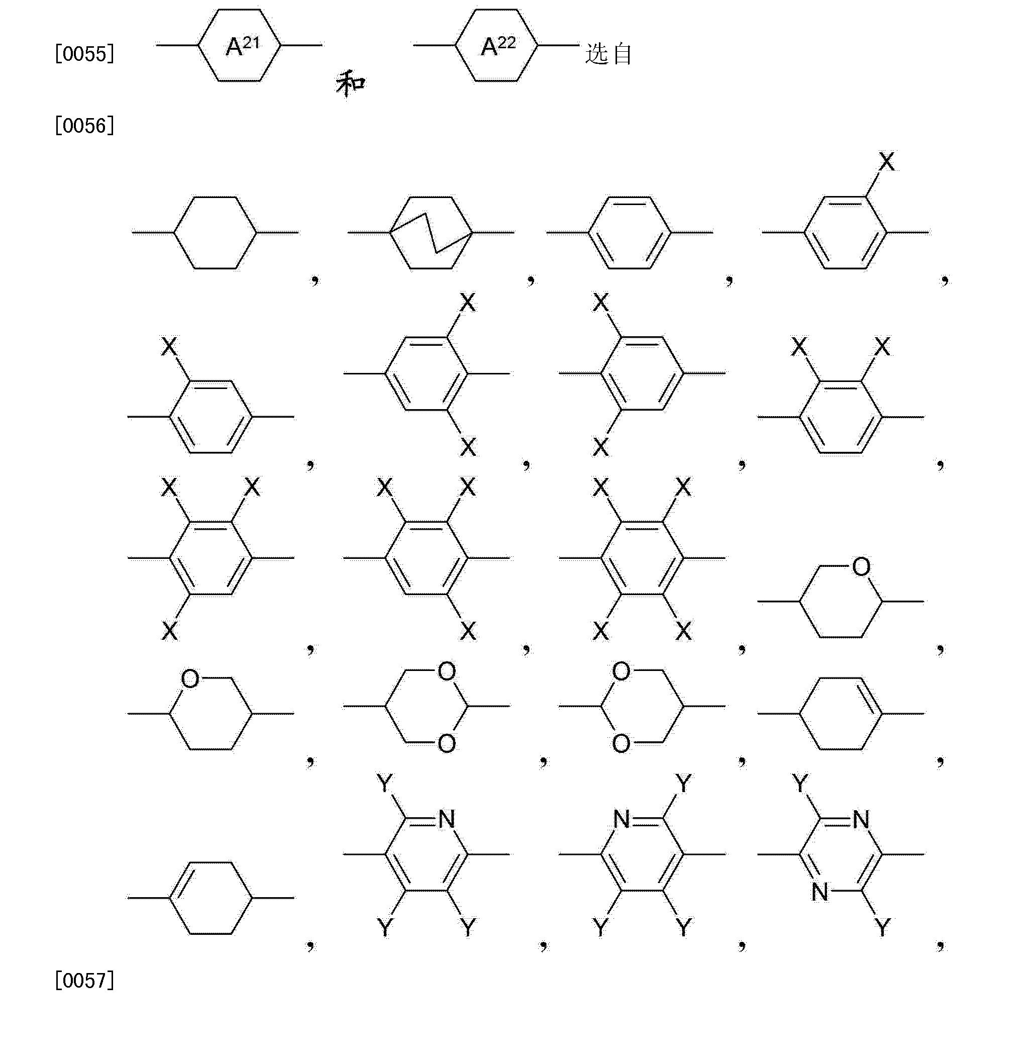 Figure CN103180409BD00181