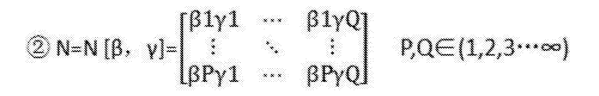 Figure CN108447294AD00061
