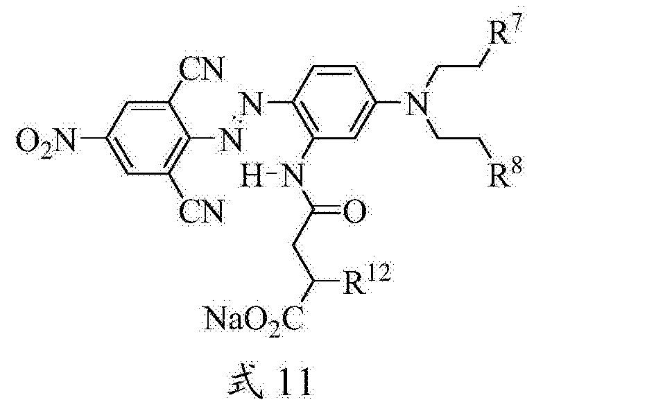 Figure CN104350106BD00243