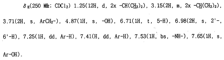 Figure kpo00044