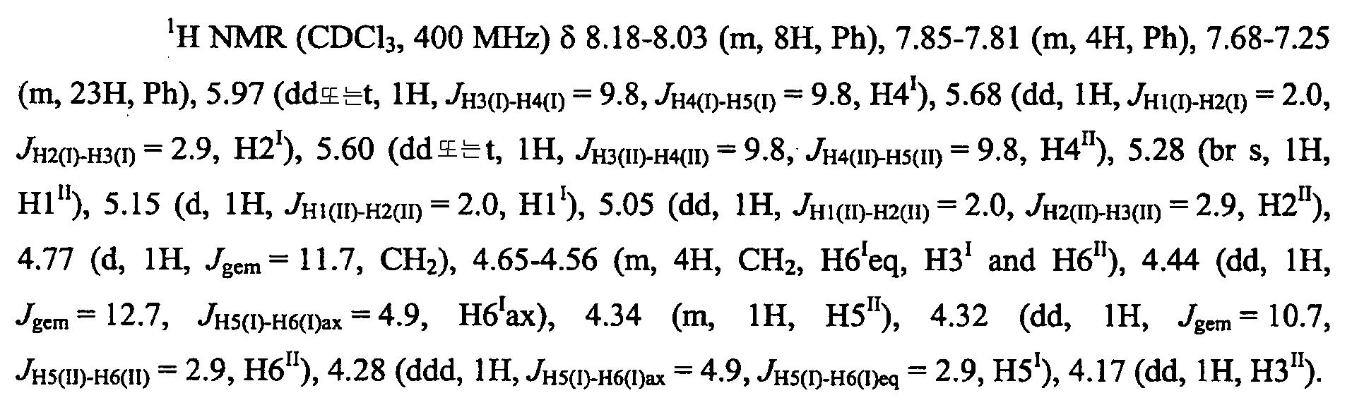 Figure 112010030712312-pct00035