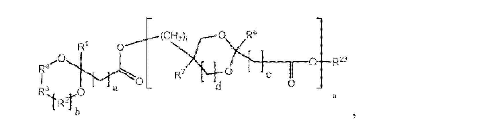 Figure CN102459219AD00104