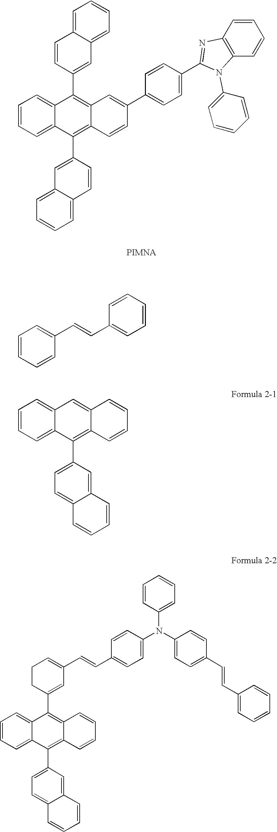 Figure US20090009101A1-20090108-C00007