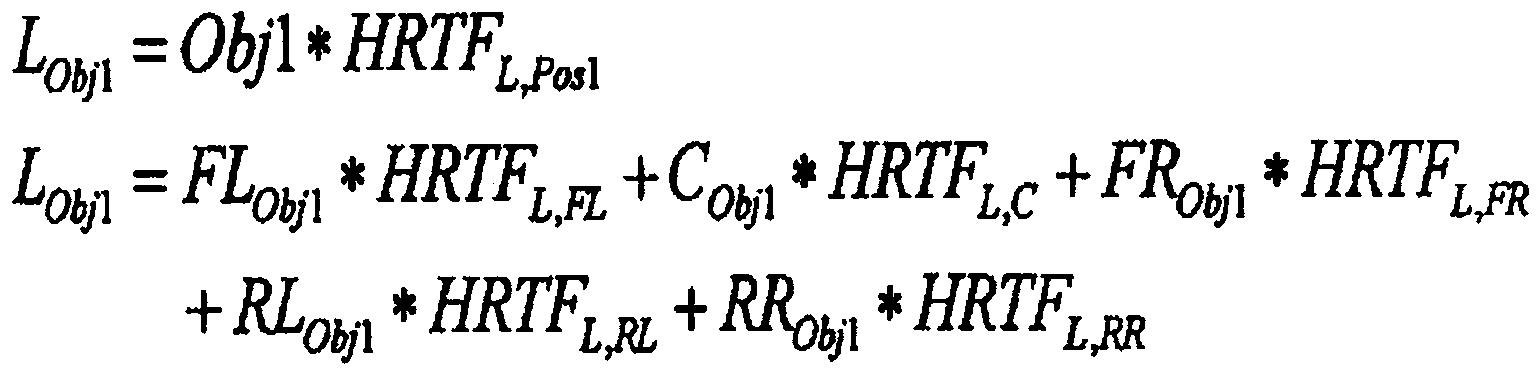 Figure 112009005573294-pct00020