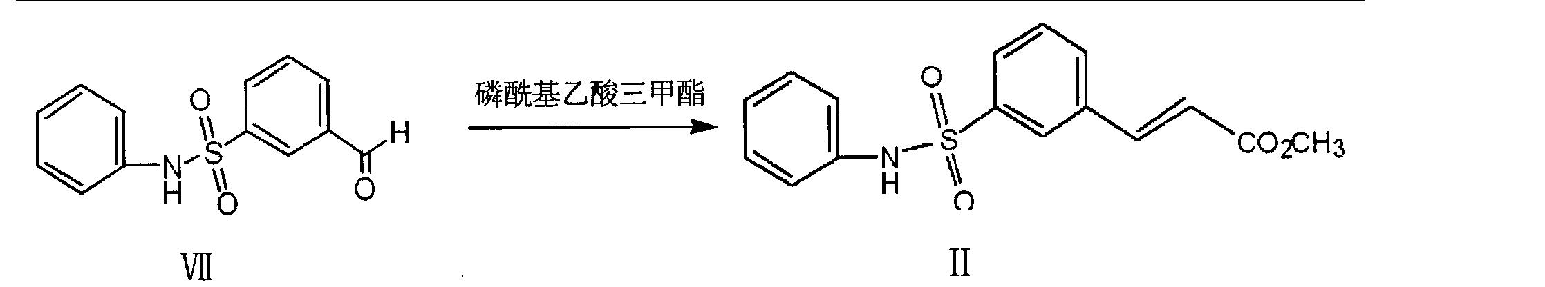 Figure CN102786448BD00091