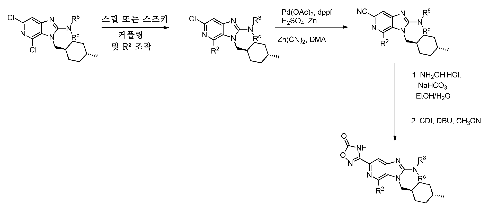 Figure pct00498