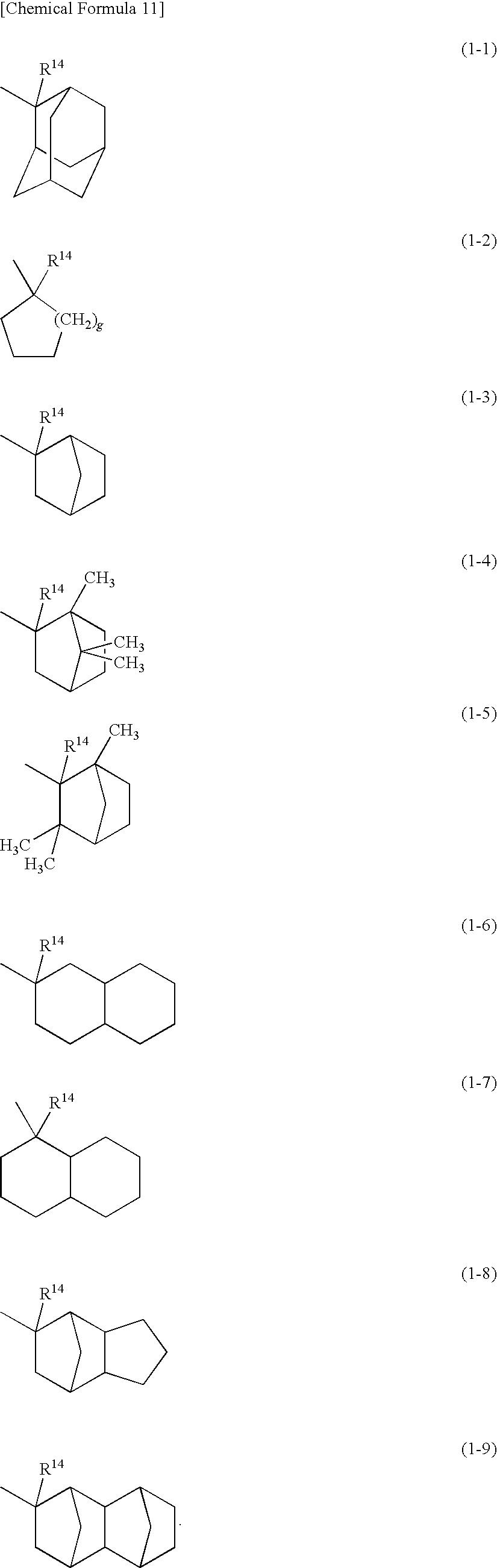 Figure US20100196821A1-20100805-C00013
