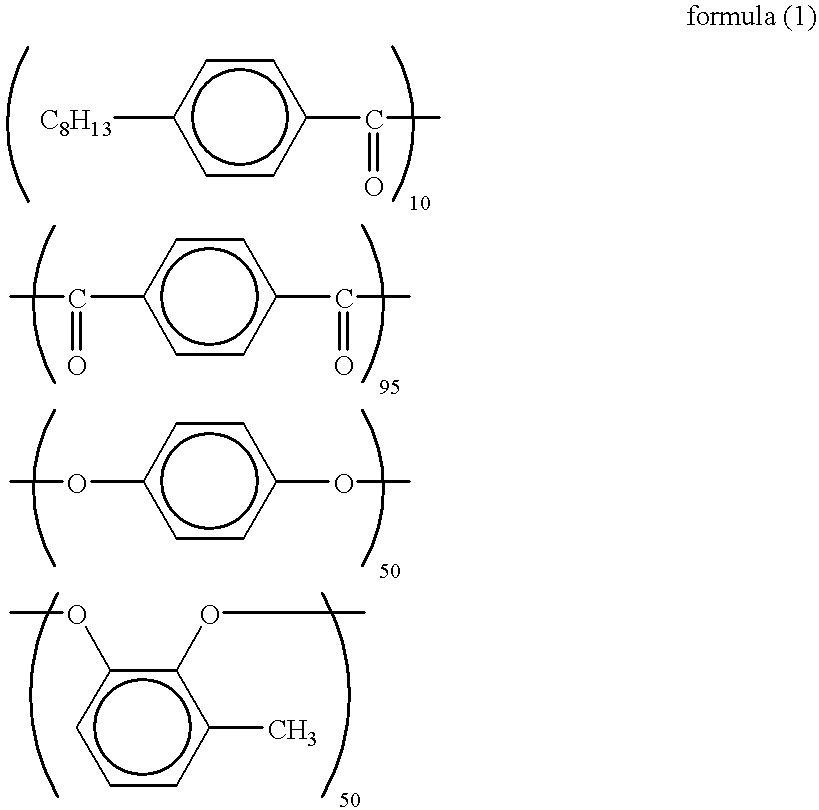 Figure US06261649-20010717-C00046