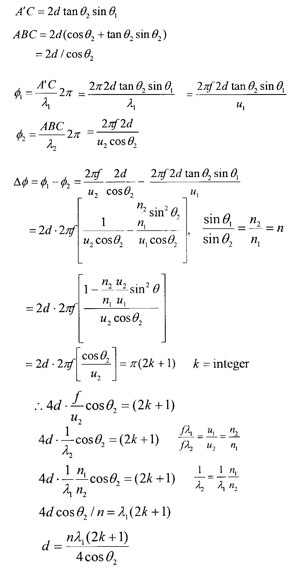 Figure 112004012543294-pat00001
