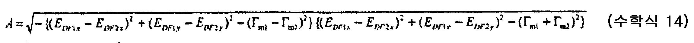 Figure 112008013298140-pct00014