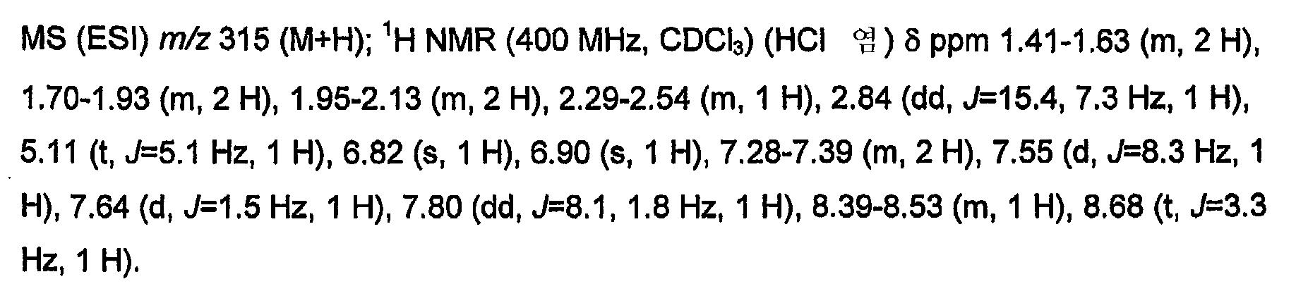 Figure 112013001840595-pat00350