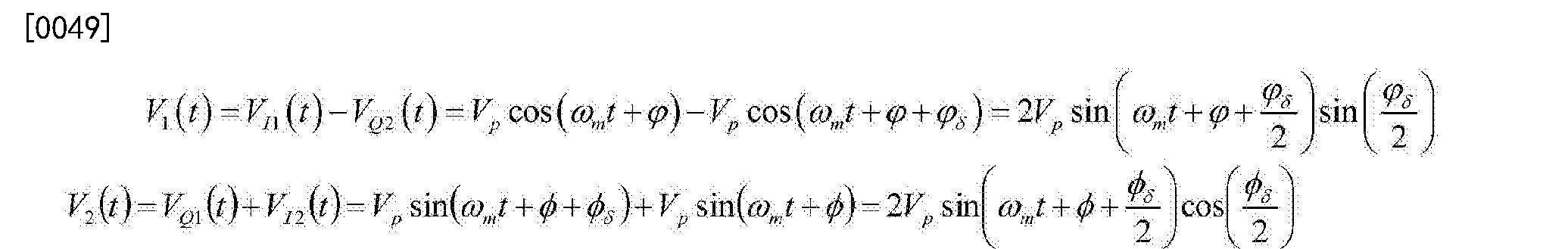 Figure CN104539379BD00071