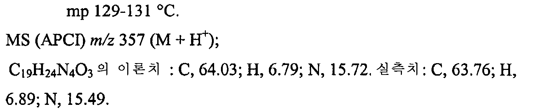 Figure 112006044743181-pct00110