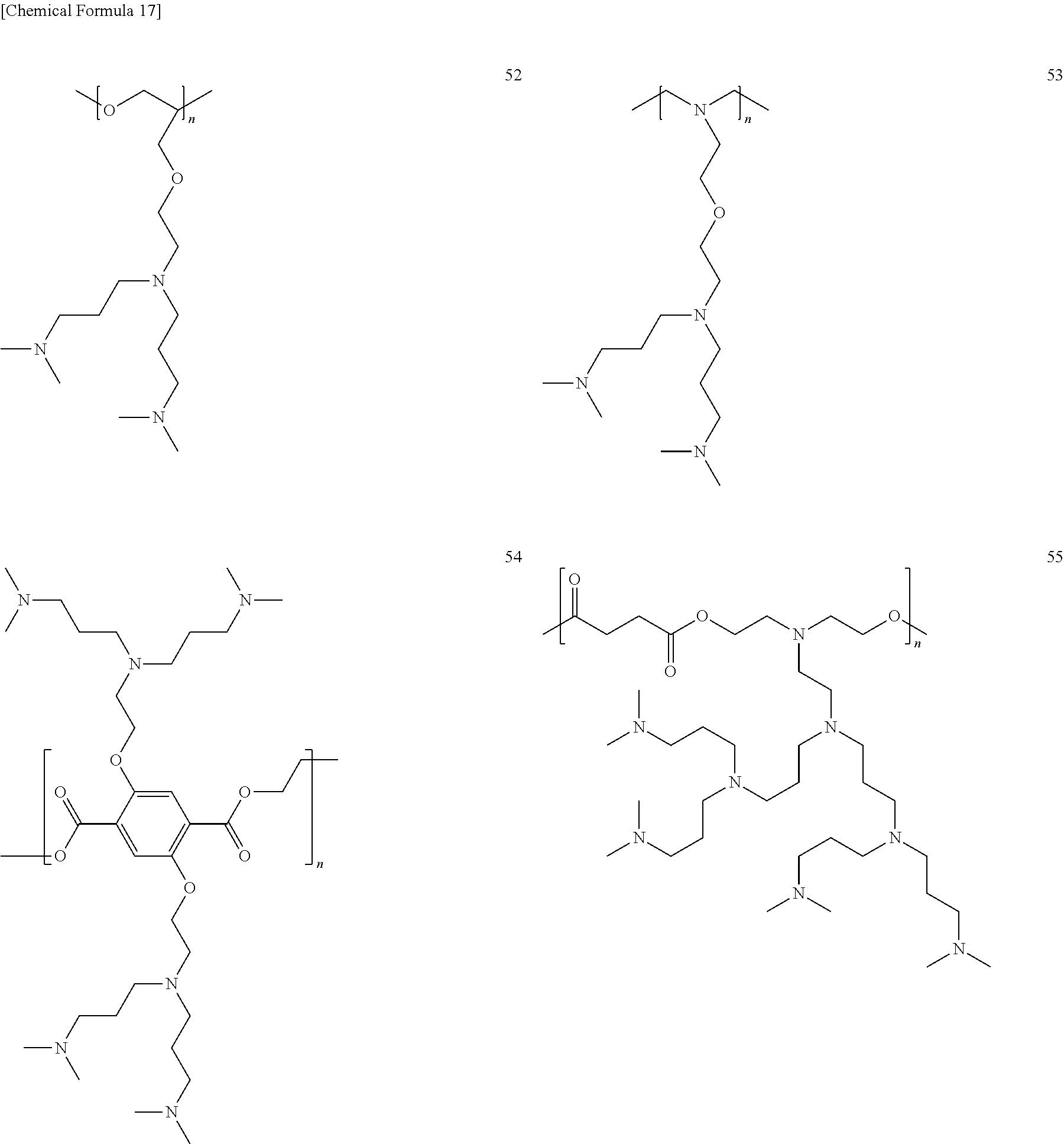 Figure US09935269-20180403-C00020