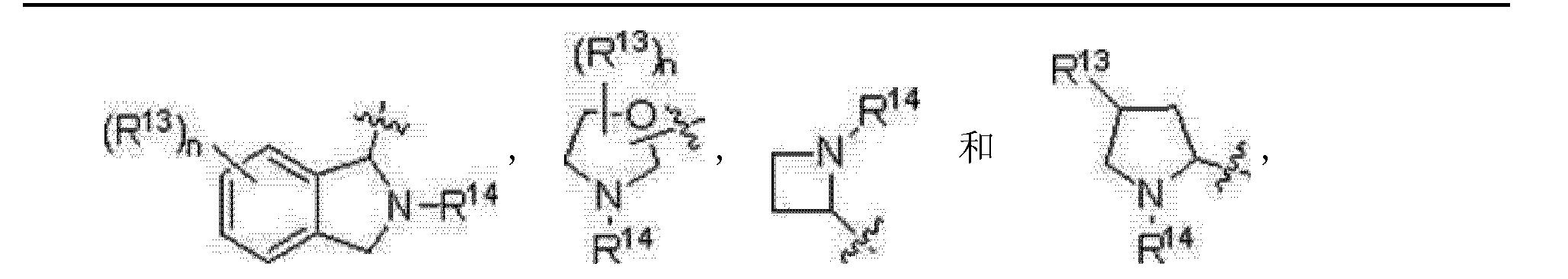 Figure CN102378762AC00061