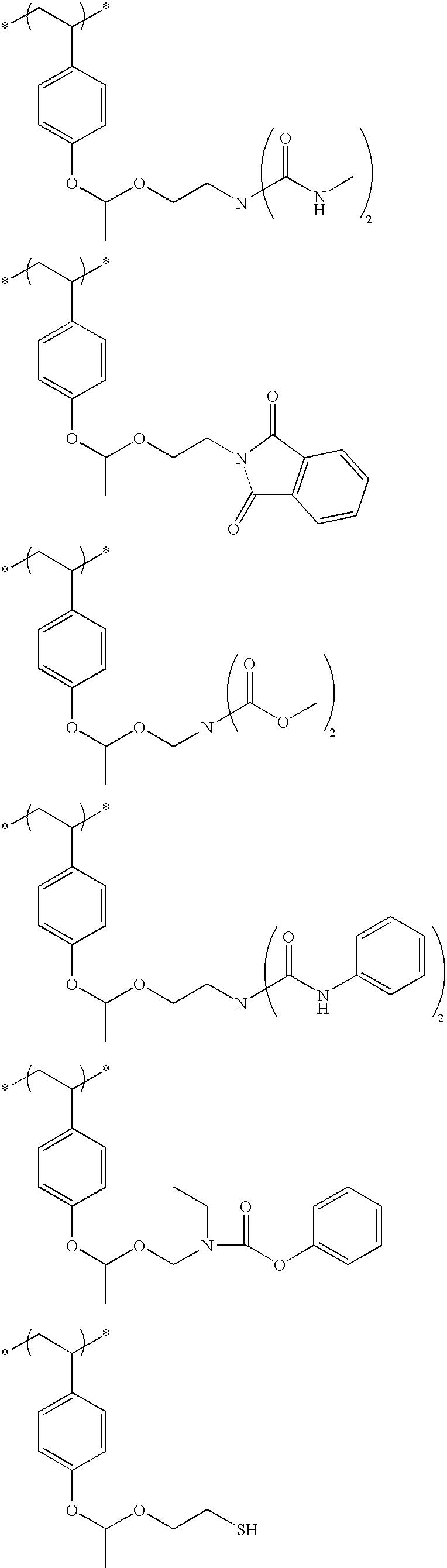 Figure US20100183975A1-20100722-C00093