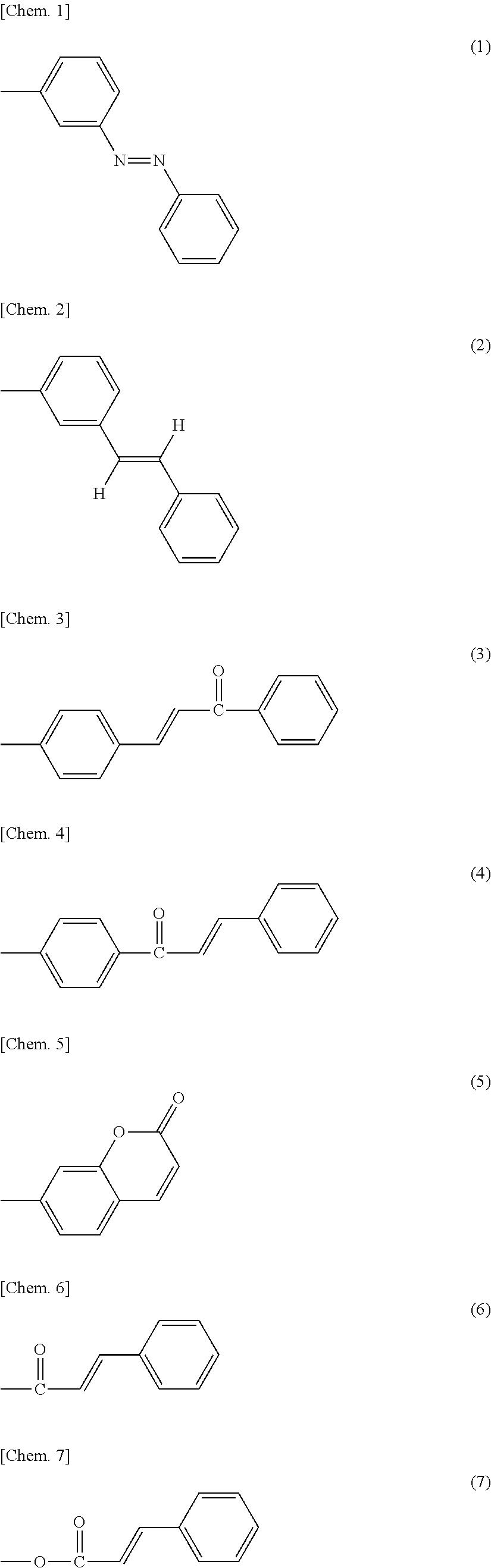 Figure US09063380-20150623-C00001