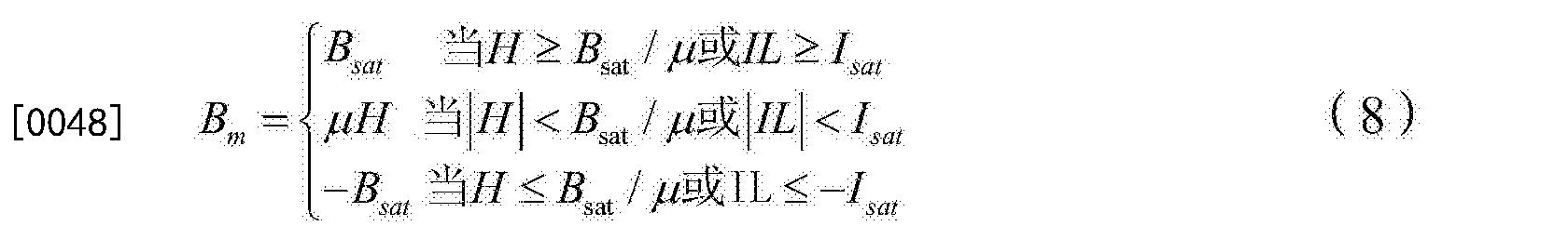 Figure CN105591542BD00083