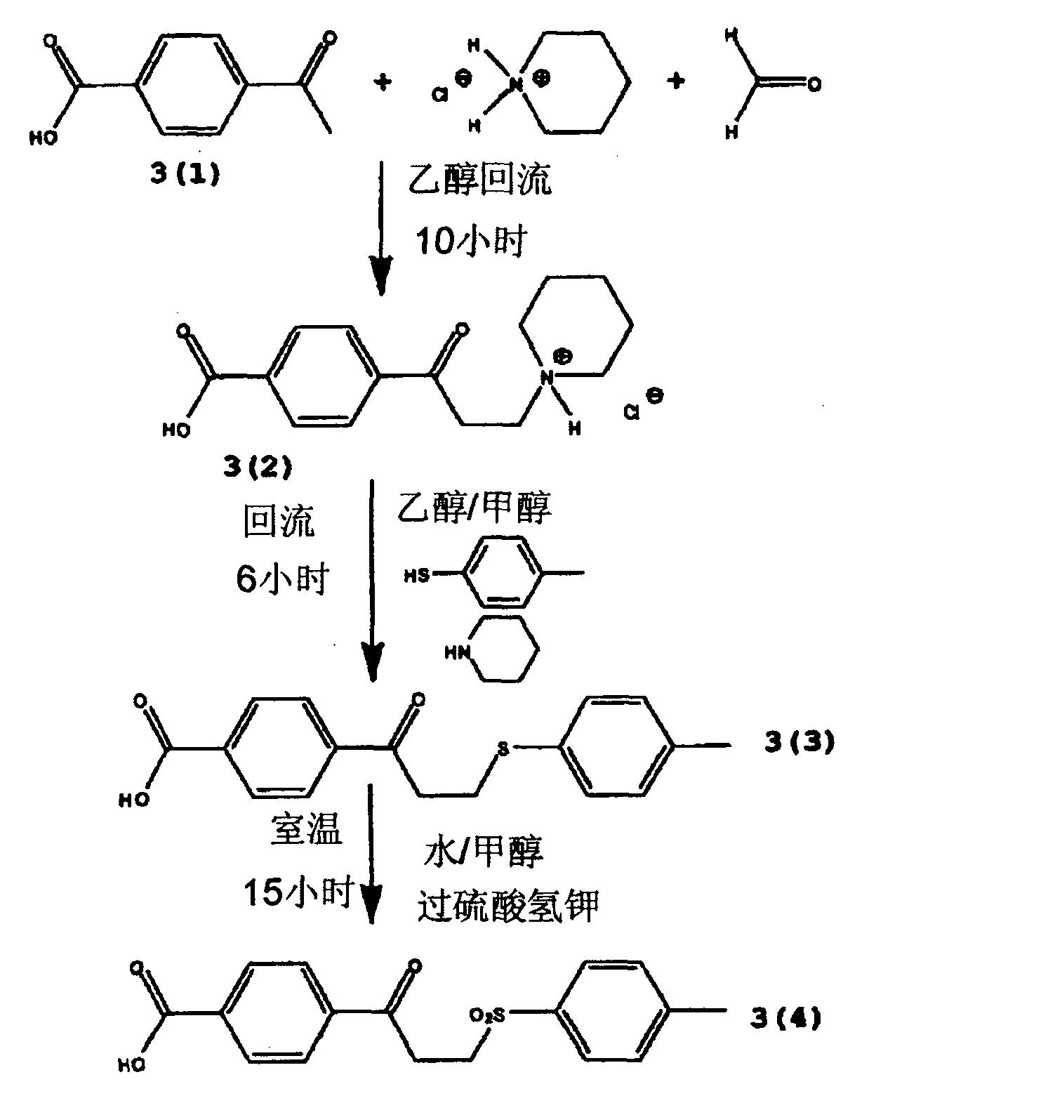 Figure CN101820920BD00181