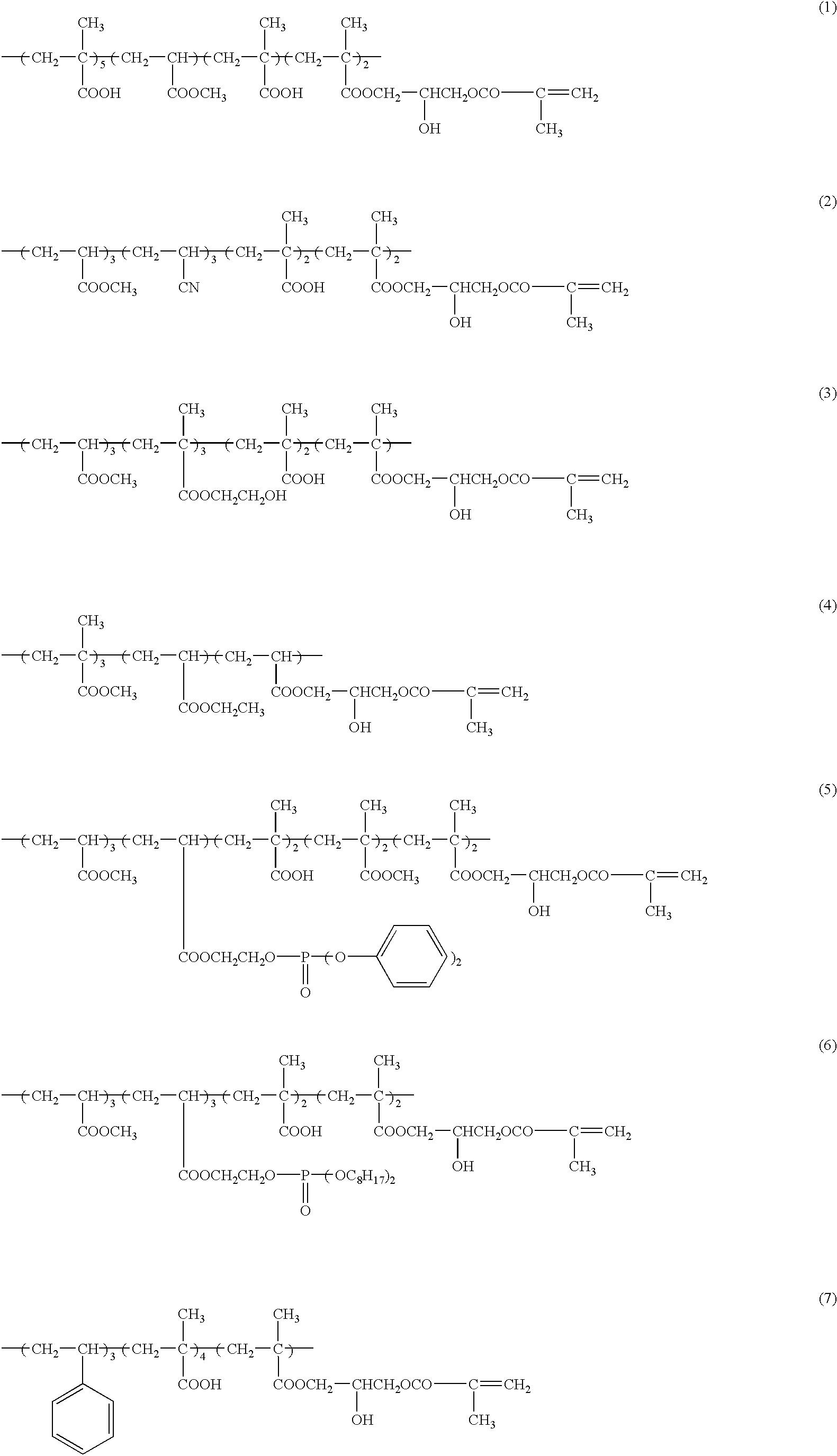 Figure US06413687-20020702-C00001