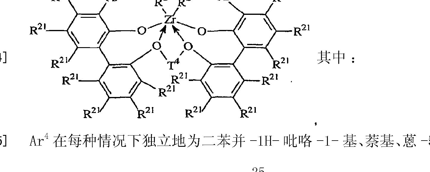 Figure CN101484475BD00252