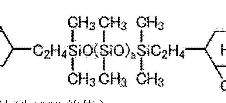 Figure CN102666655AD00232