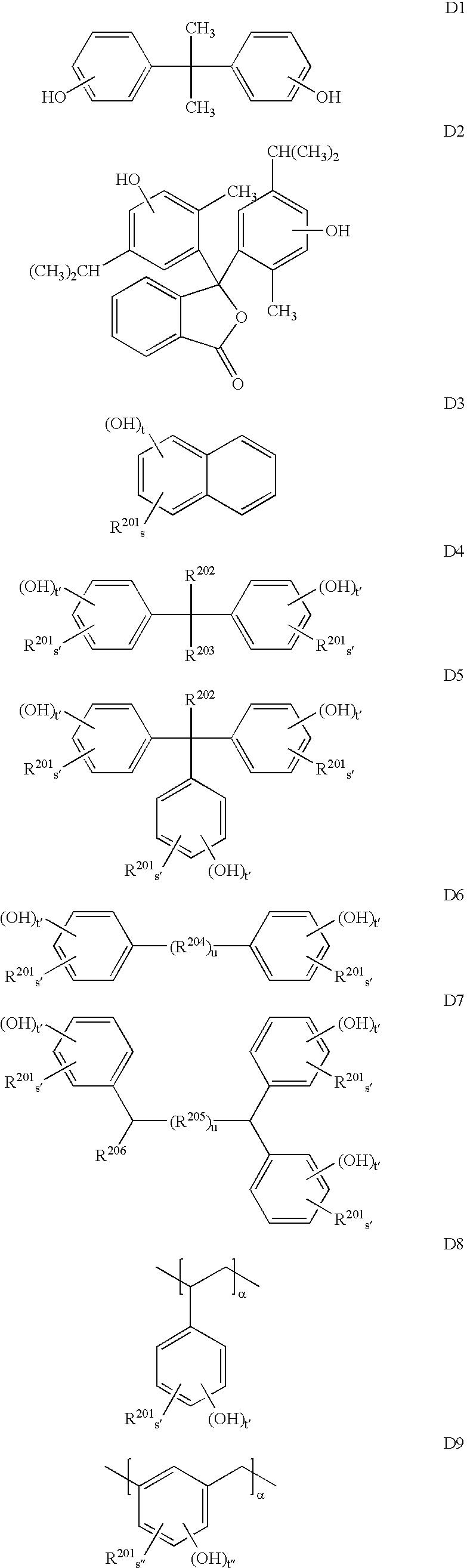 Figure US06531627-20030311-C00031