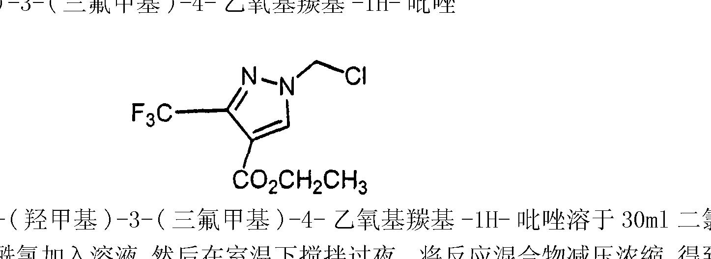 Figure CN101544606BD00612