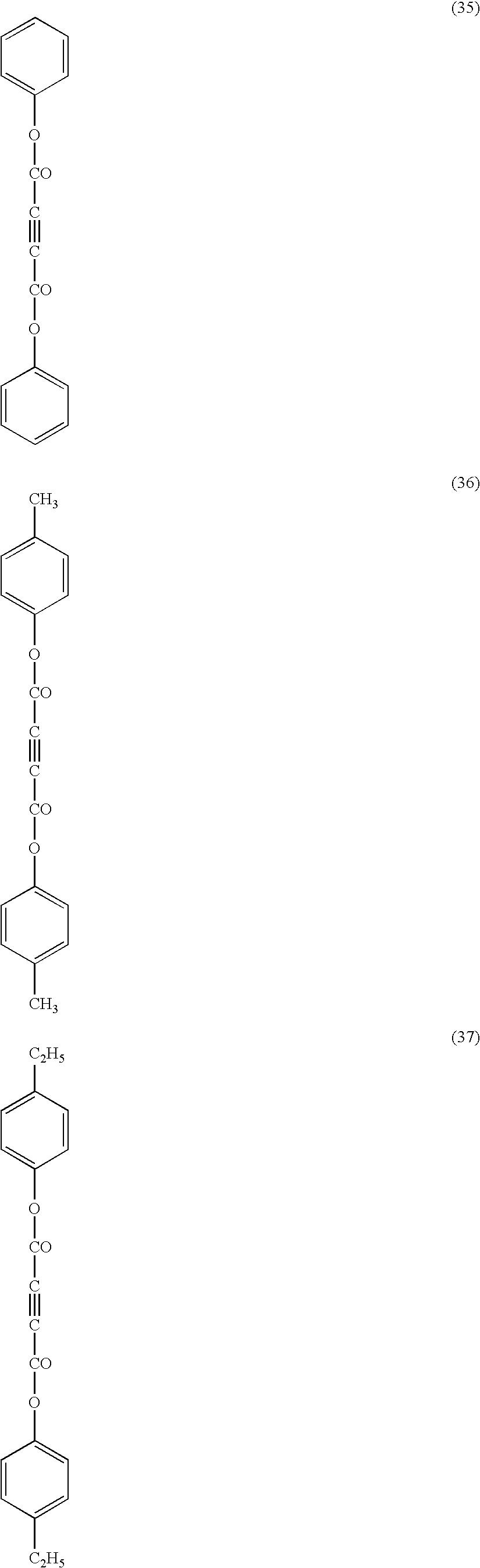 Figure US20090079910A1-20090326-C00017