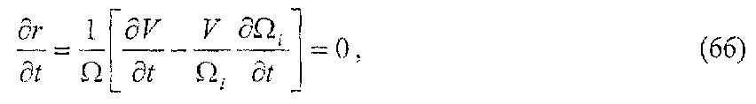 Figure 112007009880455-PAT00132