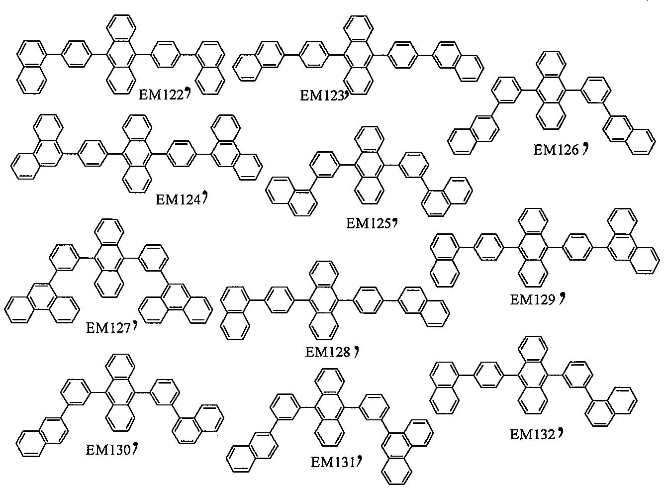 Figure JPOXMLDOC01-appb-C000104