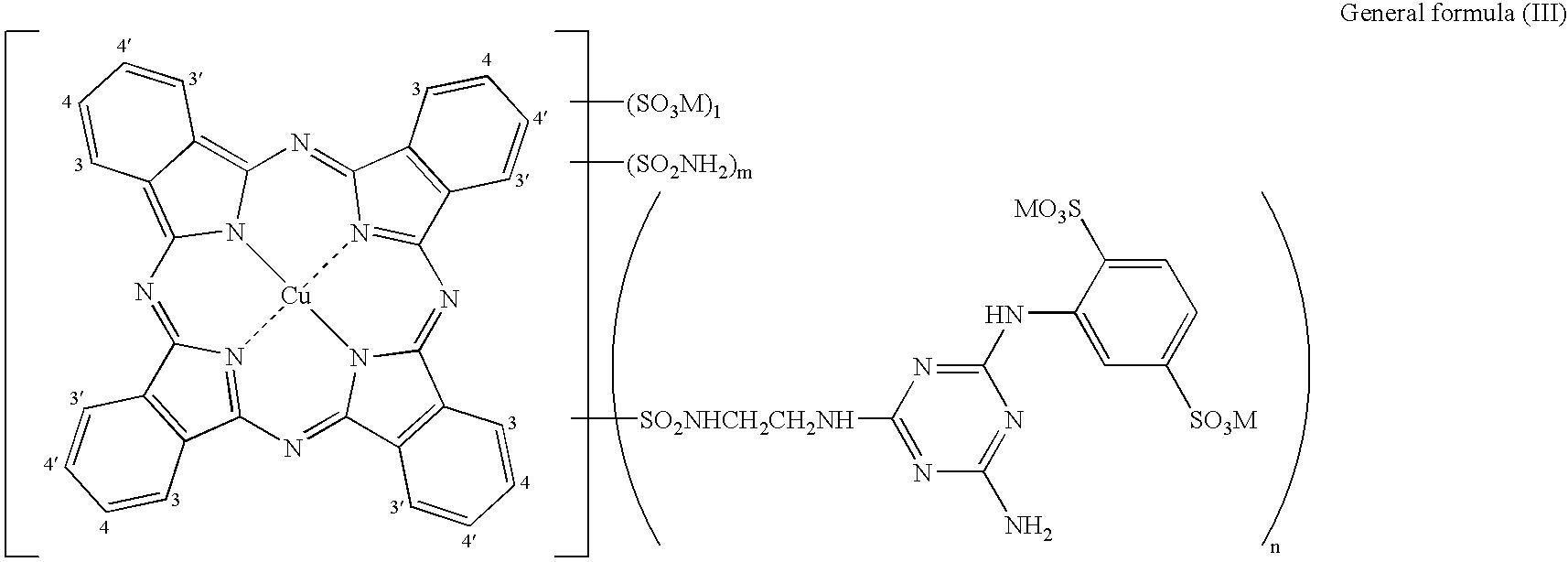 Figure US07270701-20070918-C00007