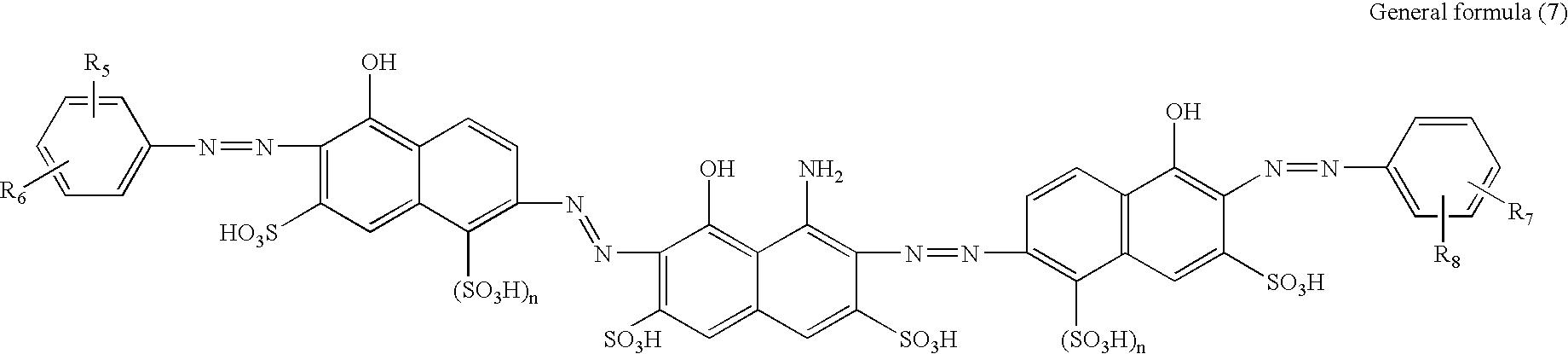 Figure US20070109372A1-20070517-C00009