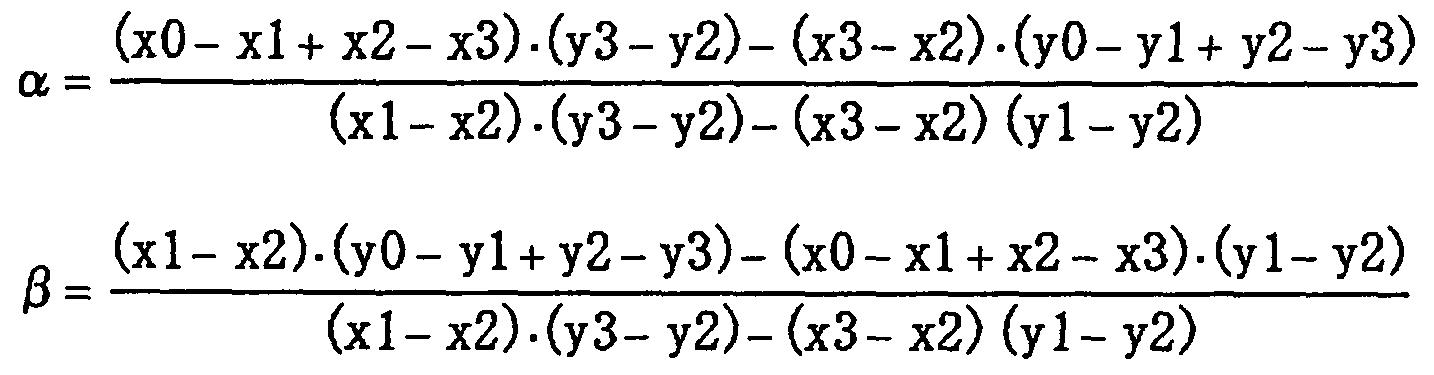 Figure 112005014165578-pat00004