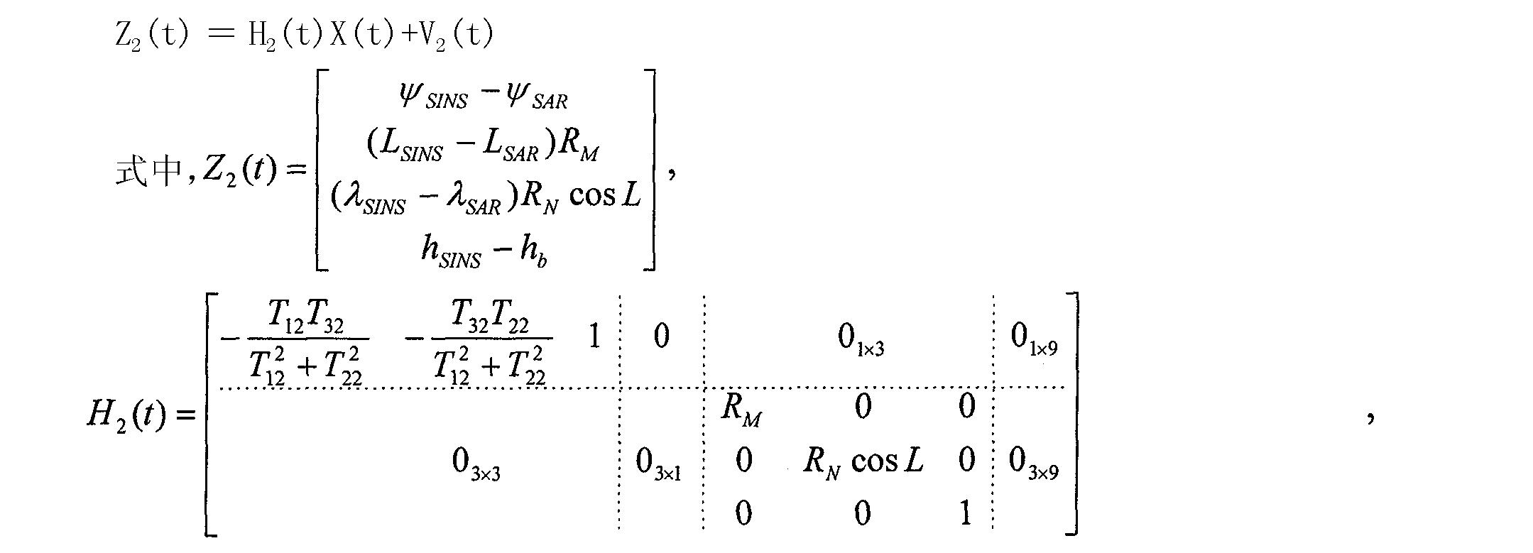 Figure CN101270993BC00033